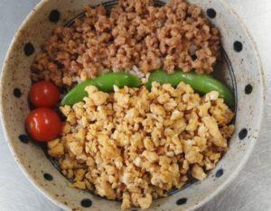 1回3色玄米飯