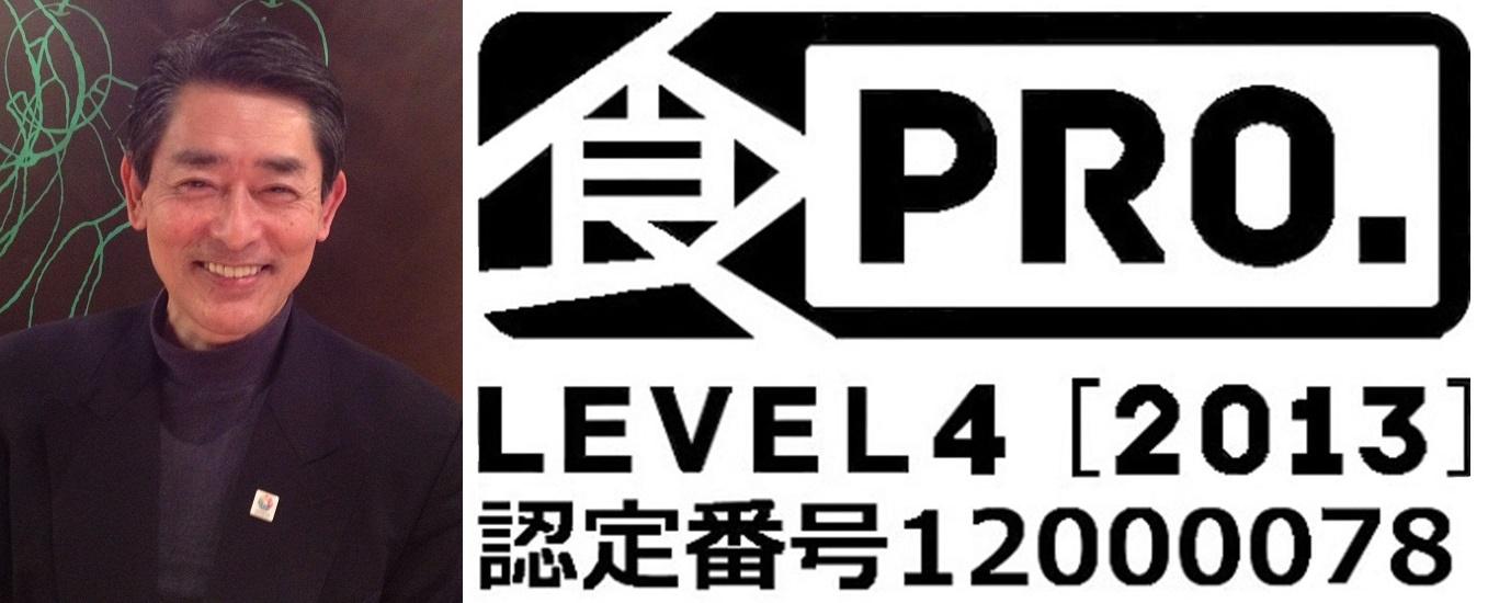 食育&6次産業化推進センター【(有)和乃家】